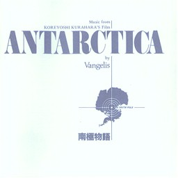 cover from: Antartica