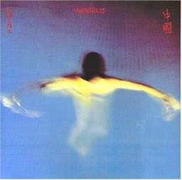 Cover from the Vangelis album: China