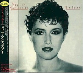 "Cover from the Melissa Manchester album ""Hey Ricky"" lyrics"