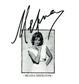 melina cover