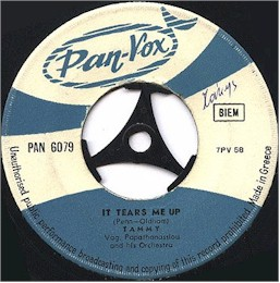 It tears me up / Heart of a child (Vangelis / Tammy