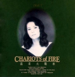 Sleeve from the Tracy Huang album: Chariots of fire ;  lyrics Race to the end