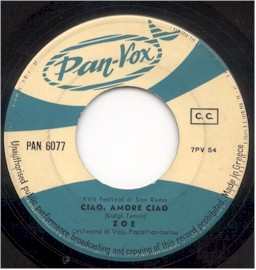"scan from: (Zoitsa) Zoe Kouroukli: ciao amore ciao (7"" single)"