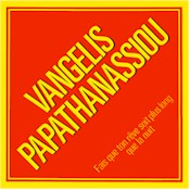 Cover from the Vangelis album: Fais que ton reve soit plus long que la nuit (lyrics)